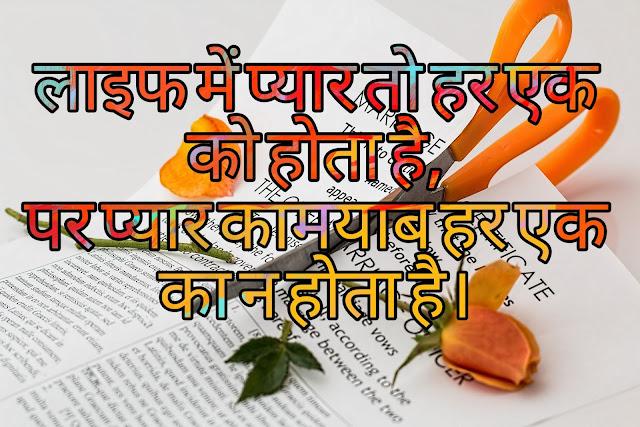 dhoka shayari in hindi |धोका शायरी इन हिन्दी|