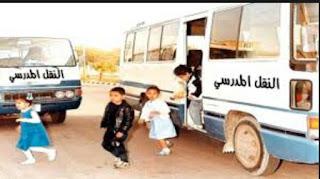 Tissemsilt : Des conventions de transport scolaire seront signées avec les privés