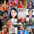 अखिल भारतीय माता रानी कवि सम्मेलन आयोजित-palolife