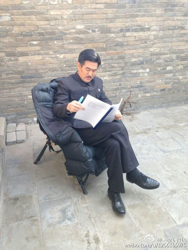 Bai Fan China Actor