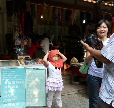CHINE XI AN - P1070319.JPG