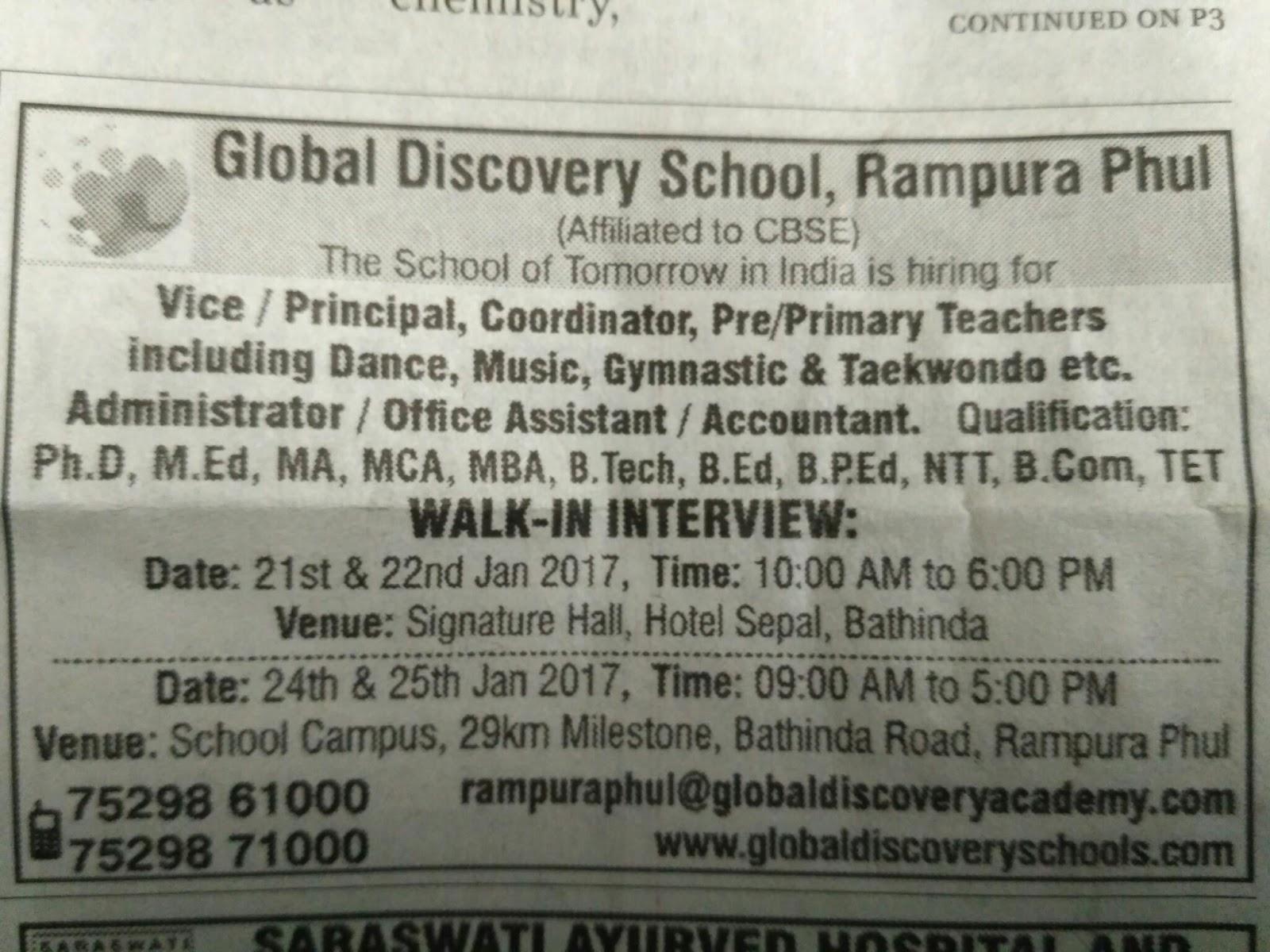 global discovery school rampura phul walk in interview 21 jan and