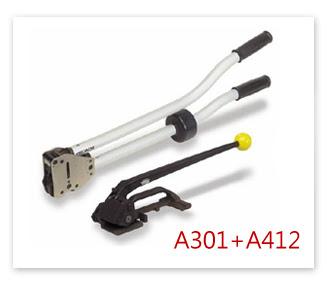 鋼帶手動打包機A301+A412