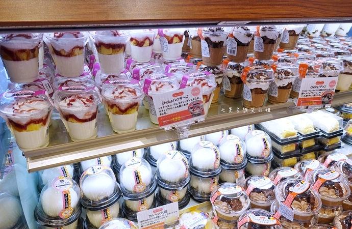 18 東京超便宜甜點 Domremy Outlet 甜點 Outlet