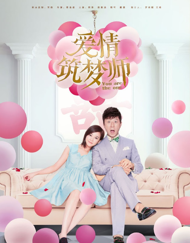 You Are The One China Drama