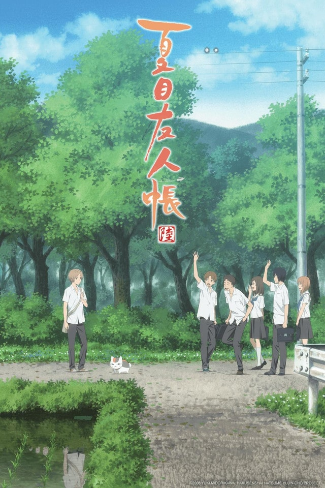 Natsume's Book of Friends 6
