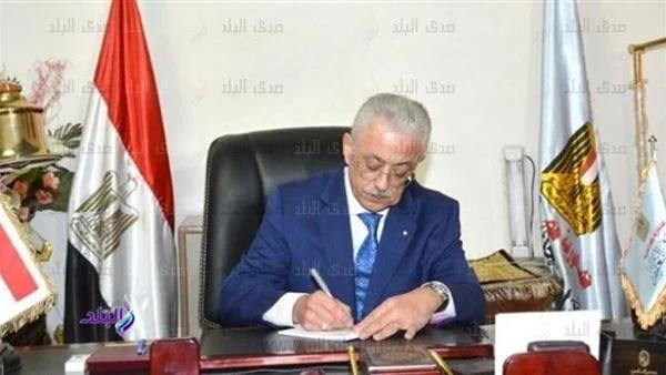 بتوقيع طارق شوقي.. تفاصيل ضوابط تقييم طلاب المدارس بعد قرار إنهاء العام الدراسي