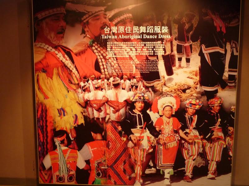 TAIWAN.Taipei Musée aborigène - P1040476.JPG