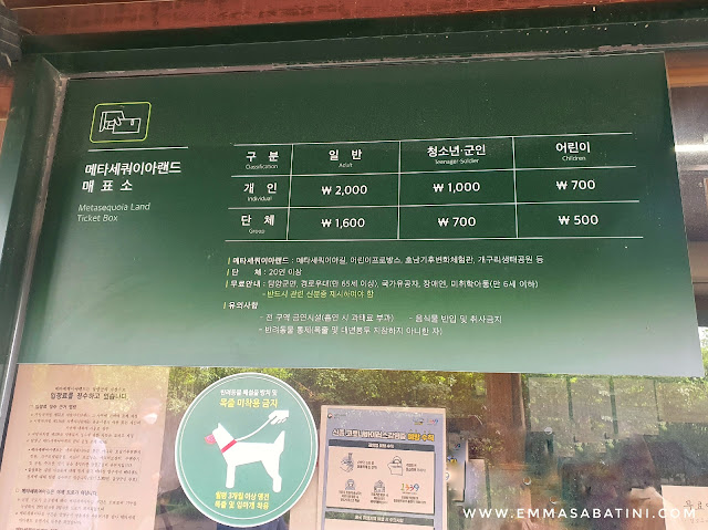Things to Do in Damyang, Jeolla