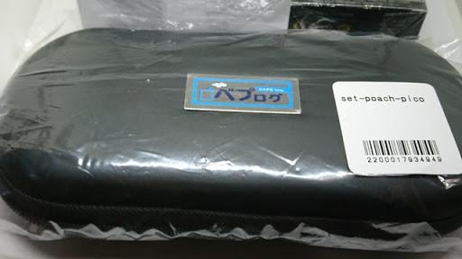 DSC 2879 thumb%255B2%255D - 【スターター】「Pico×Nautilus2×Snowfreaks」【オリジナル】フレーバー重視スターターキット」レビュー!【初心者向け/電子タバコ】