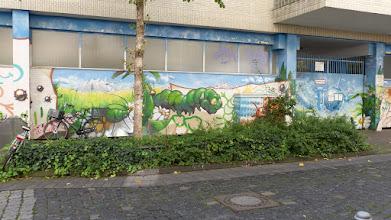 Photo: Gemeinschaftsgrundschule Antwerpener Straße; SEAK