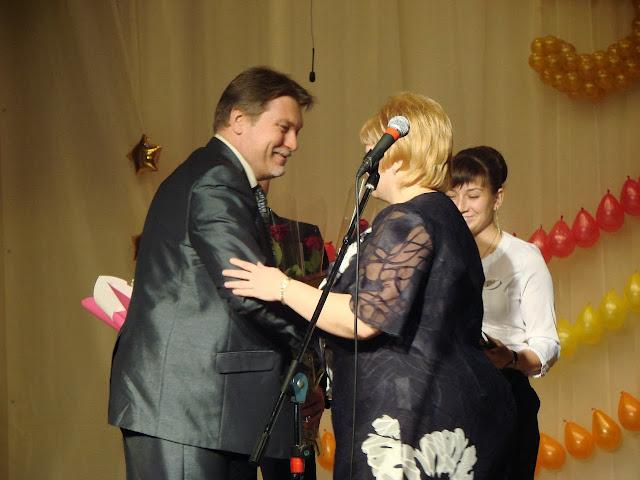2013 год - 13.jpg