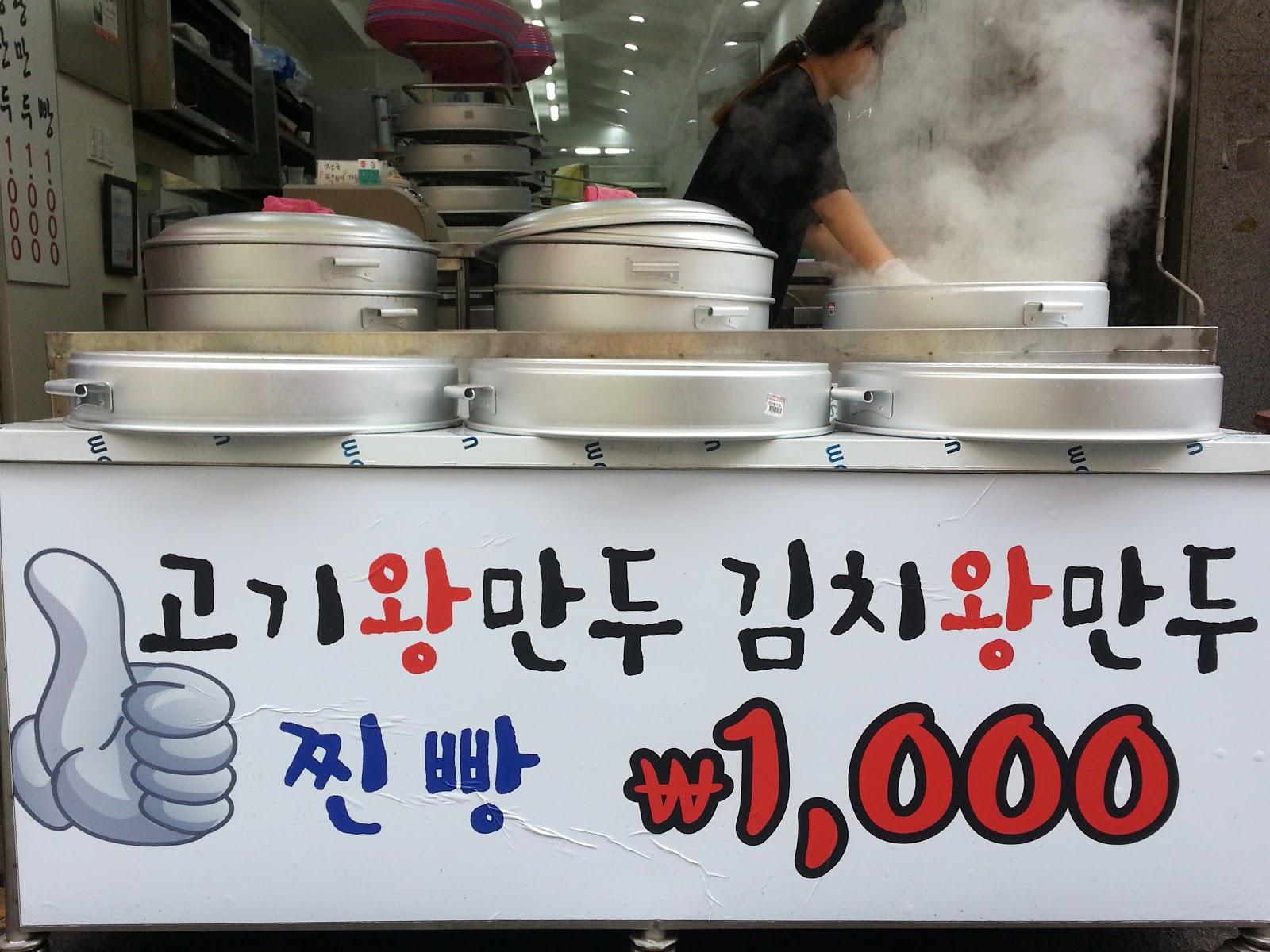 Bupyeong Night Market Food