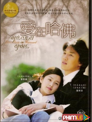 Phim Chuyện Tình Harvard - Love Story In Harvard (2004)