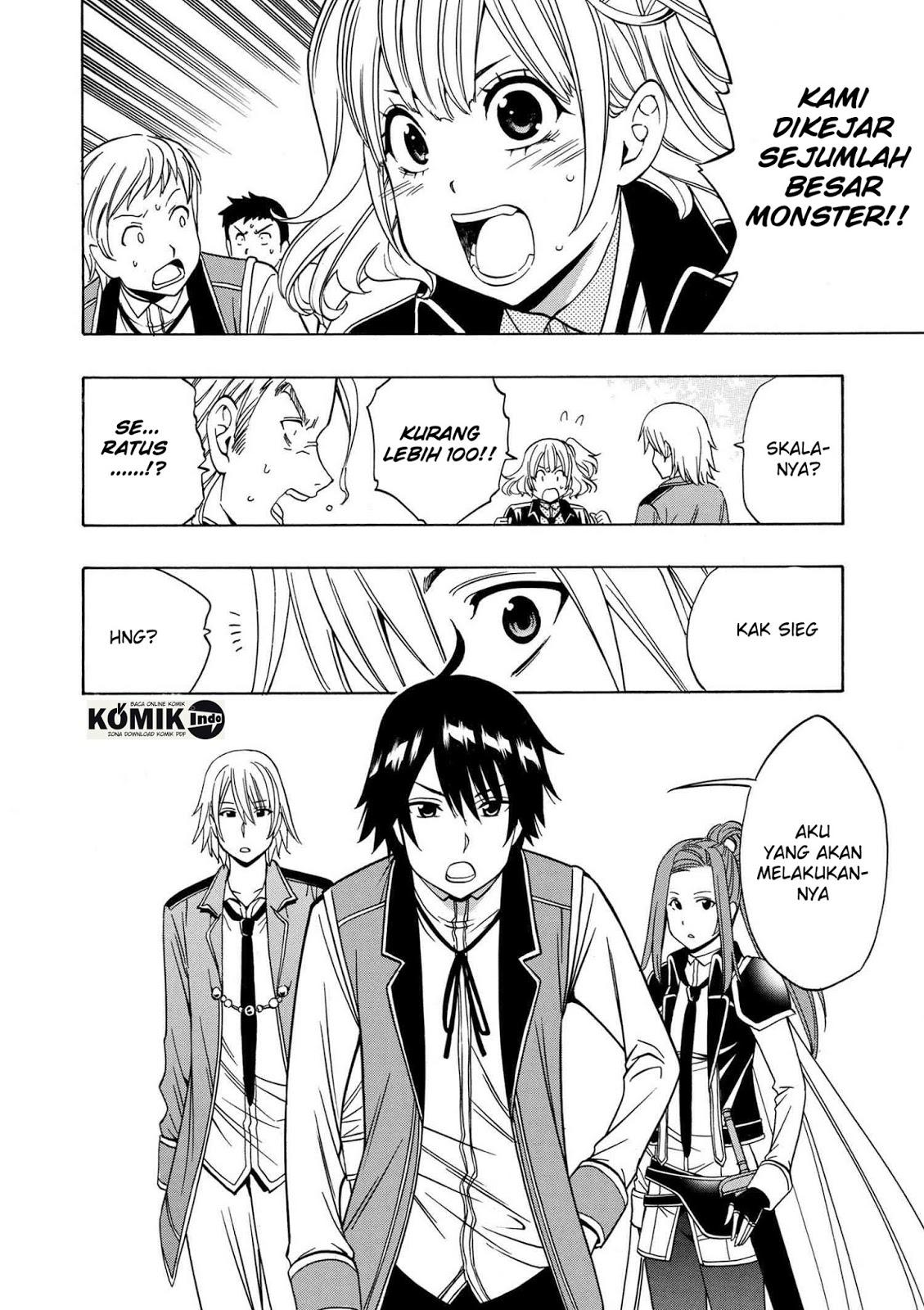 Kenja no Mago 12 – Mangashiro