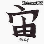 sky - tattoos ideas
