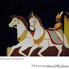 37 Krishna Babru copy.JPG