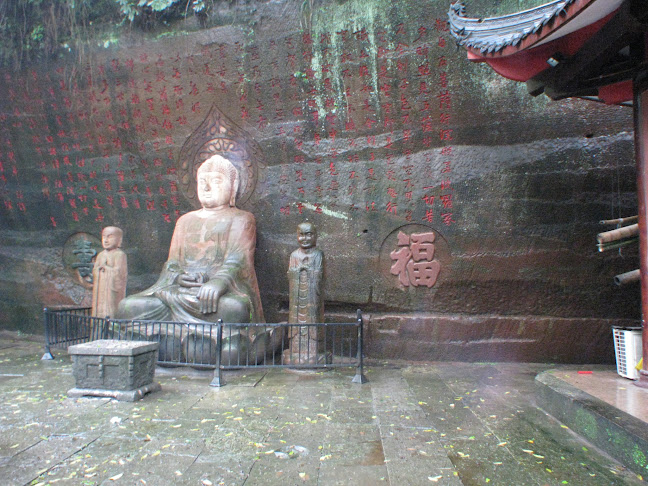 Scriptures dedicated to Grand Leshan Buddha, Leshan, Sichuan