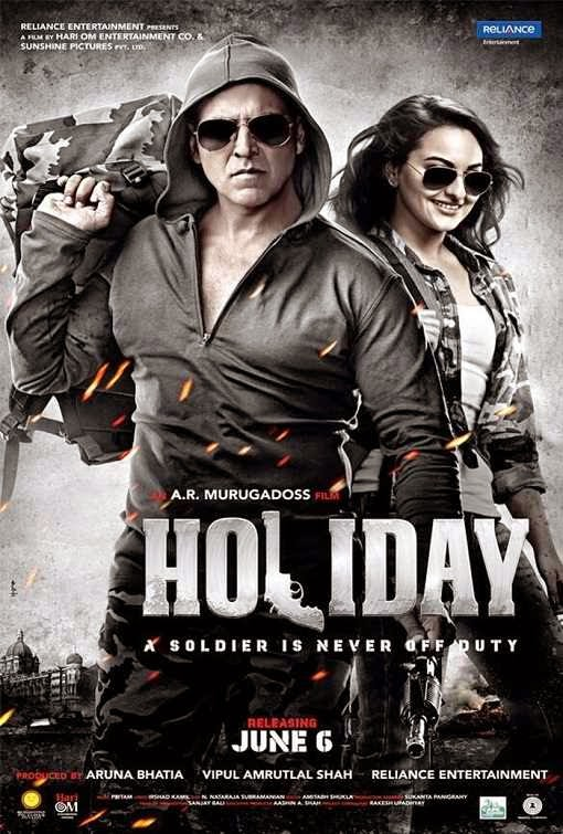 Poster Of Hindi Movie Holiday (2014) Free Download Full New Hindi Movie Watch Online At Alldownloads4u.Com
