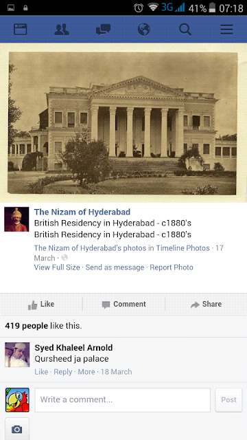 Hyderabad - Rare Pictures - Screenshot_2015-10-04-07-19-00.png