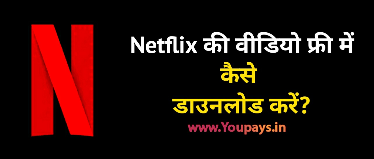 Download Free Netflix Video In Hindi