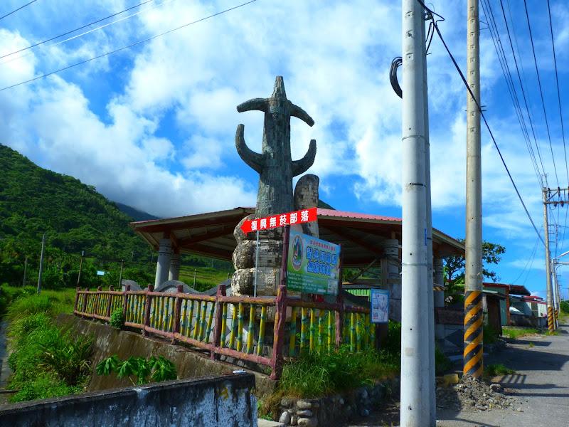 Hualien County. De Liyu lake à Guangfu, Taipinlang ( festival AMIS) Fongbin et retour J 5 - P1240693.JPG