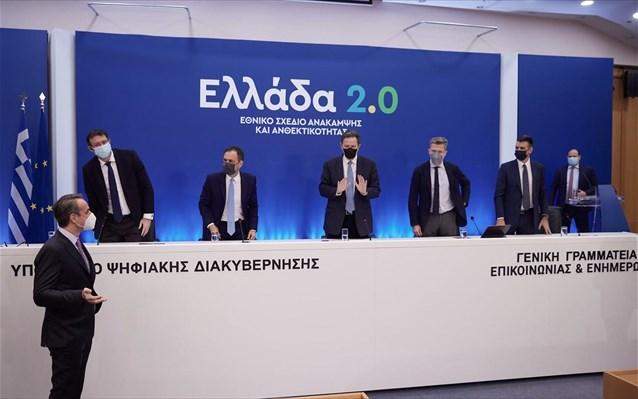 «Ελλάδα 2.0»: Σήμερα το πράσινο φως από το Ecofin - Τα επόμενα βήματα