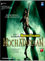 Kochadaiyaan tamil full movie