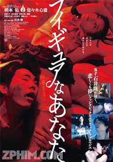 Xin Chào Búp Bê - Hello, My Dolly Girlfriend (2013) Poster