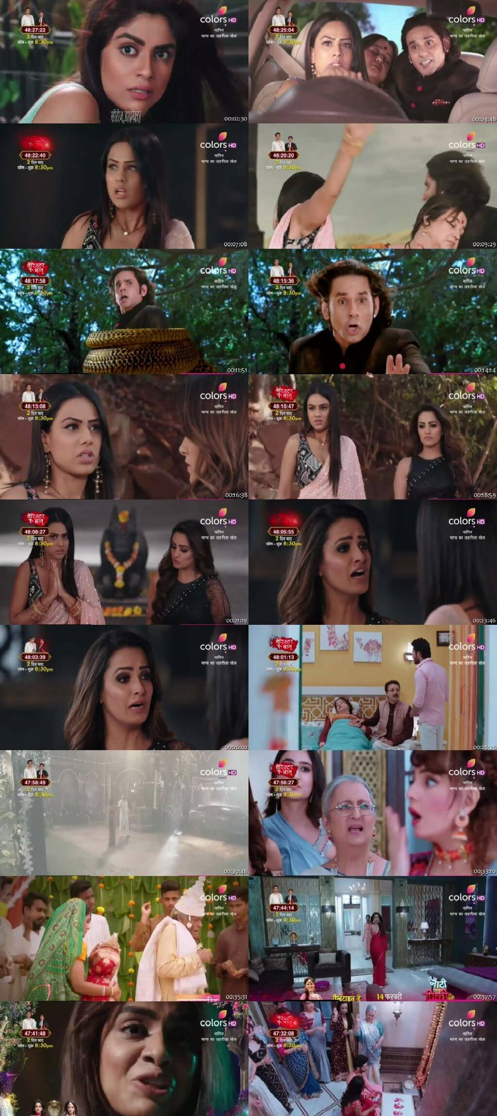 Screenshots Of Hindi Show Naagin Season 4 2020 Episode 18 300MB 480P HD