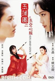 Nhục Bồ Đoàn 2 - Sex and Zen 2 (1996) Poster