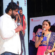 Show Time Audio Launch