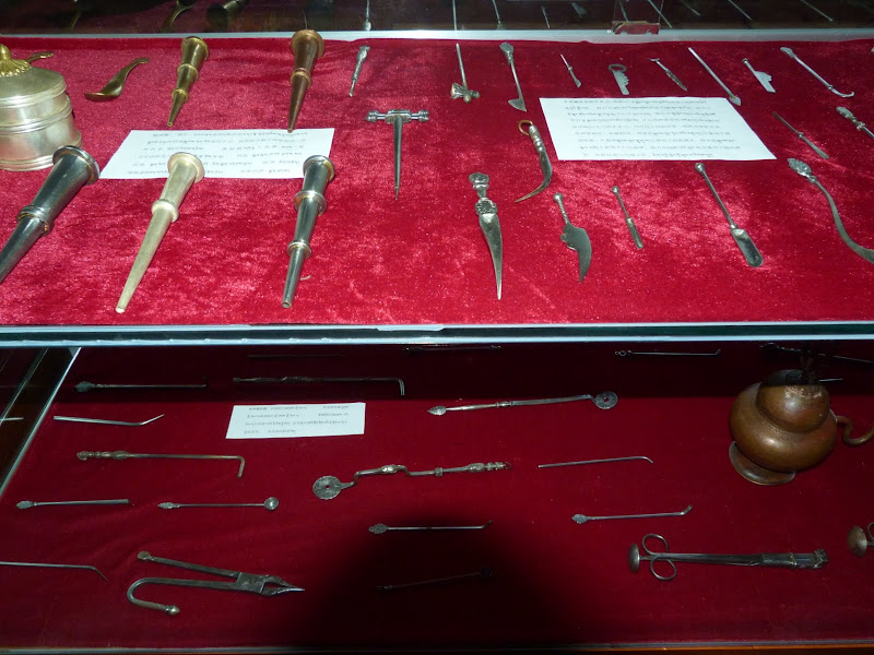 instruments chirurgicaux