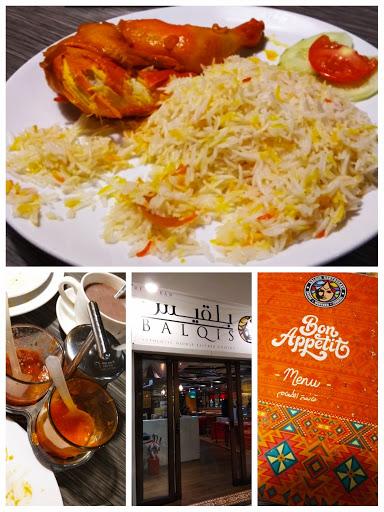 gambar nasi arab sos menu Balqis Restaurant Putrajaya Precint 8
