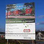 2008 mei_Den Boomgaard_1.jpg