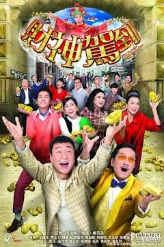 Thần Tài Đến (SCTV9)