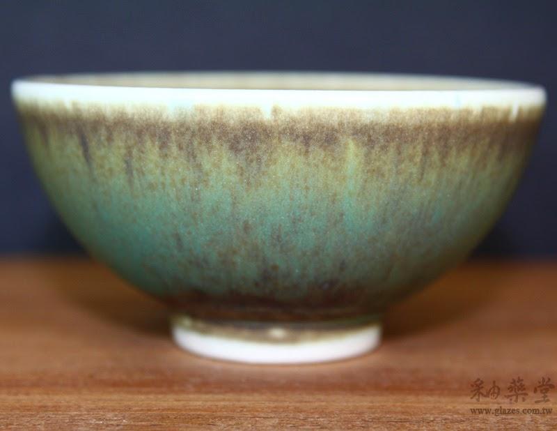銅綠釉-無光墨綠釉藥試釉杯