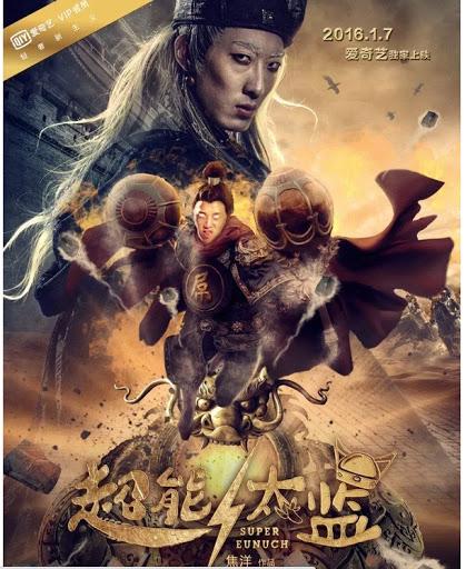 Super Eunuch 1 - Thái Giám Siêu Năng Lực 1
