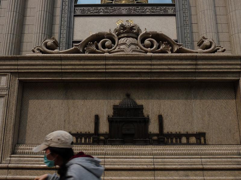 TAIWAN . Taipei De Shandao Temple jusqu à T 101 à pied... - P1160259.JPG