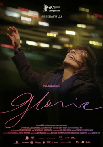 Γκλόρια Gloria Poster