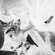 Wedding photographer Yana Krutko (YanaKrutko18). Photo of 05.05.2018
