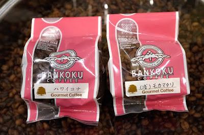 おすすめコーヒー:ハワイコナ&浅煎りモカマタリ