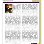 17 Istorija Branko 2.jpg