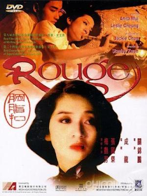 Phim Yên Chi Khâu - Rouge (1987)