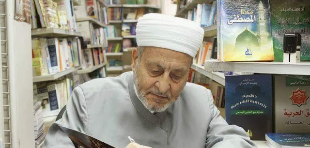 Kematian Ulama Besar Sheikh Dr Wahbah al Zuhaily