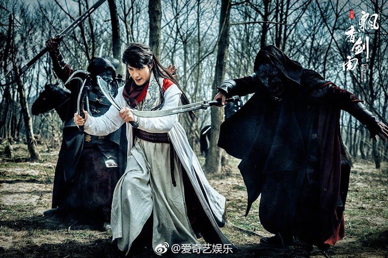 The Lost Swordship China Web Drama