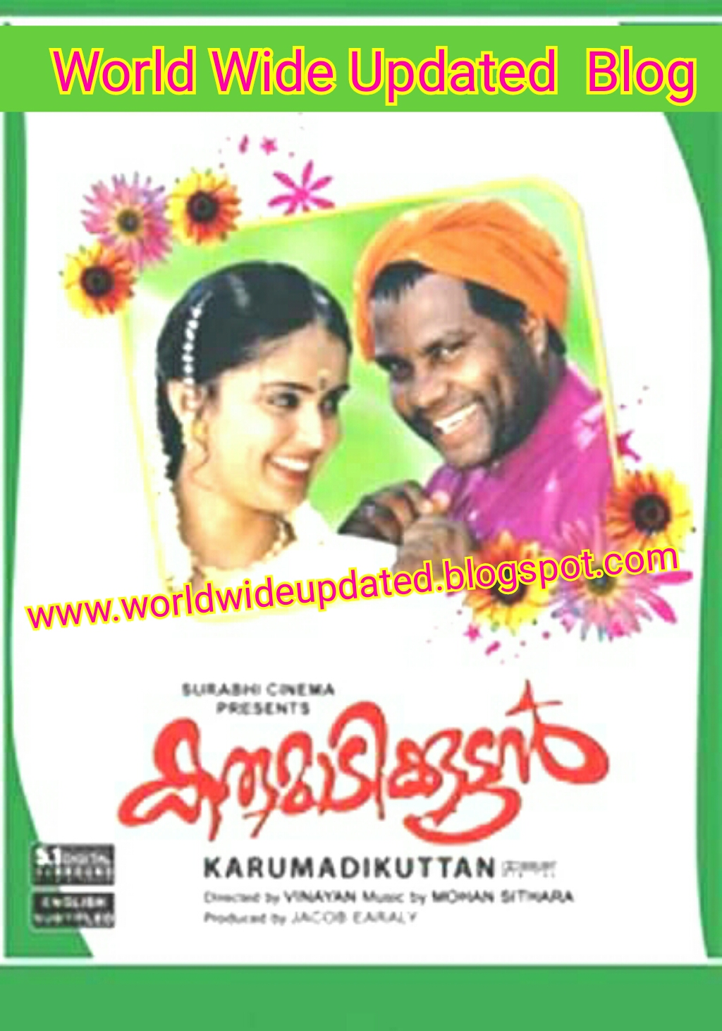 malayalam movie karumadikuttan mp3 song