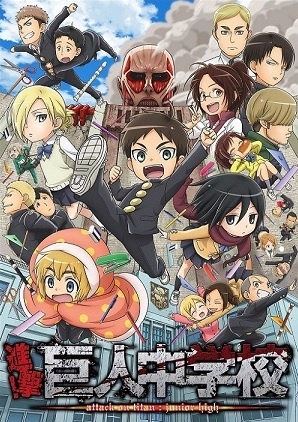 Attack on Titan- Junior High - Shingeki! Kyojin Chuugakkou