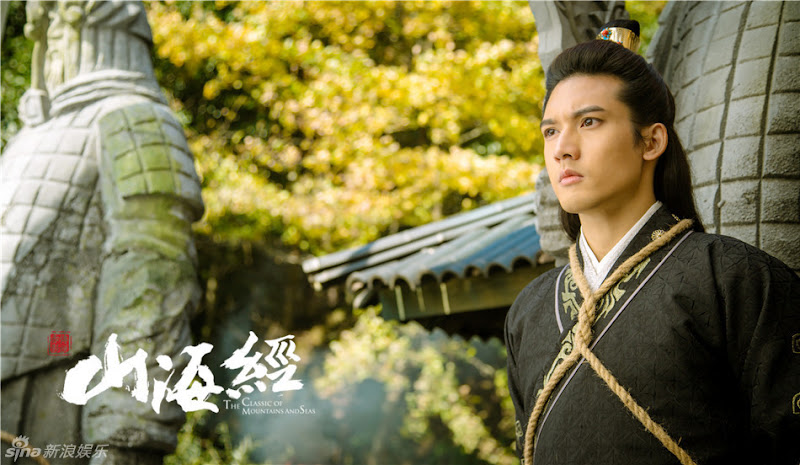 The Classic of Mountains and Seas China Drama