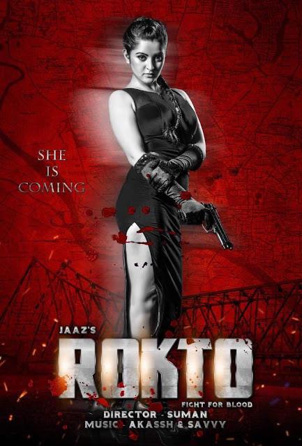 Rokto 2016 Bangla Full Movie Webhdrip X264 Banglarockers -6950